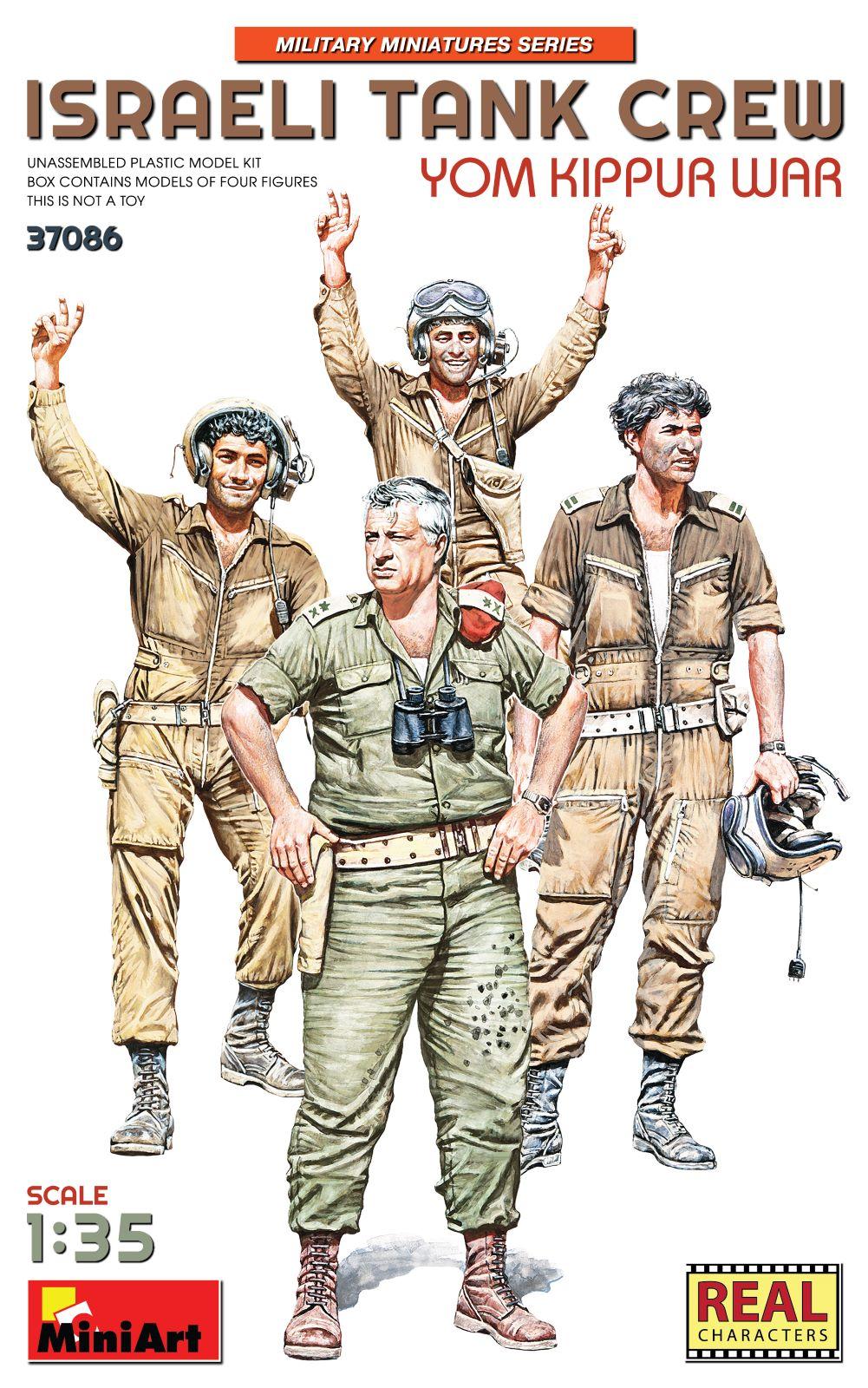 1/35 Israeli Tank Crew. Yom Kippur War - Miniart