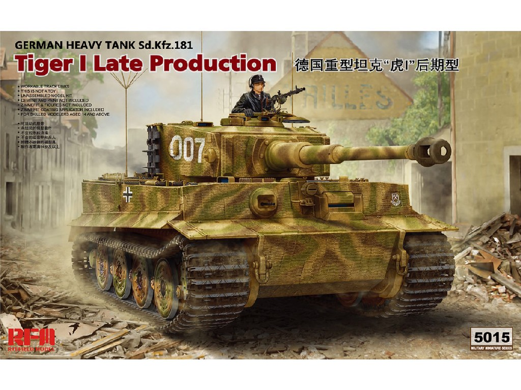 1/35 German Tiger I Late Production