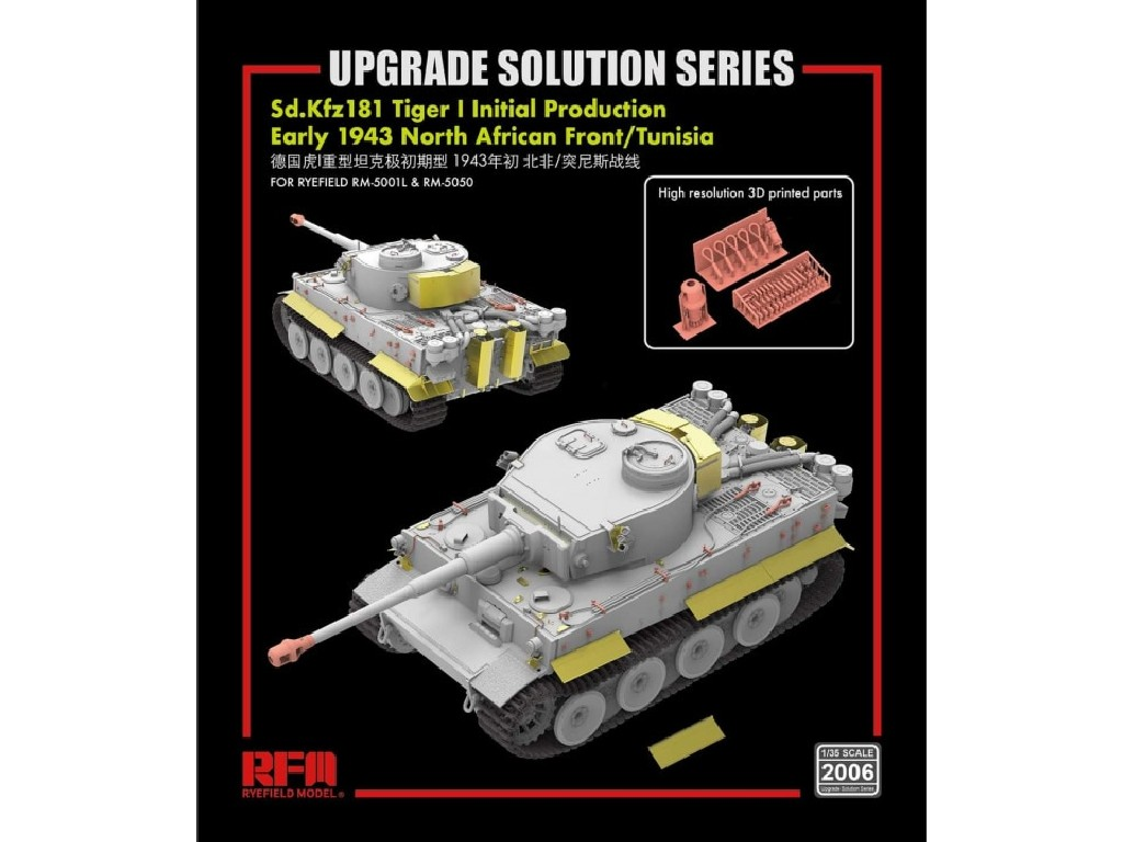 1/35 Tiger I Heavy Tank Very Early 1943 Early North Africa Front / Tunisia Upgrade Parts Set