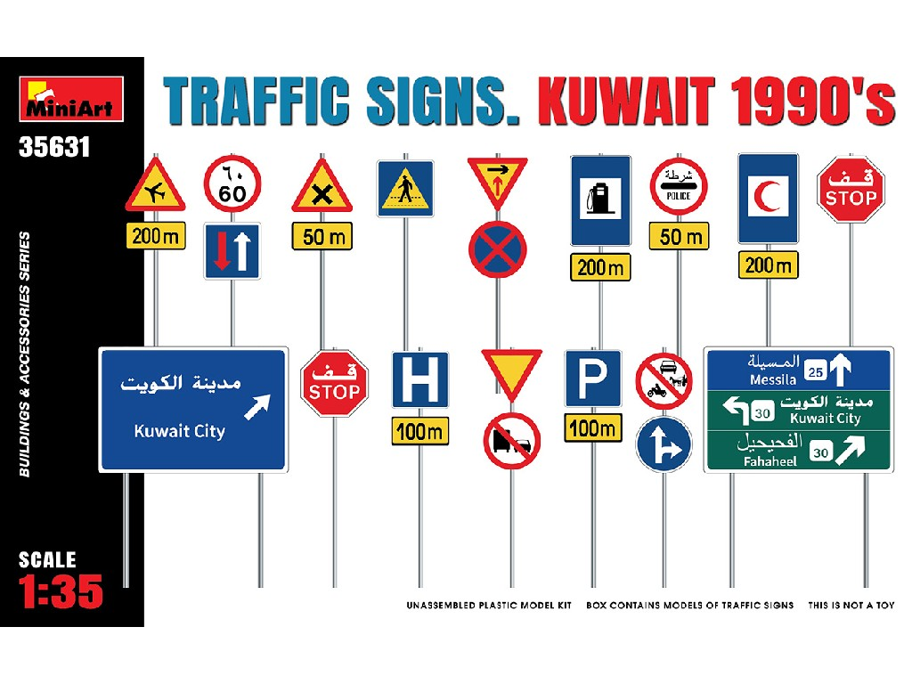 Miniart - 35631 - Traffic Signs. Kuwait 1990s - Miniart 1:35