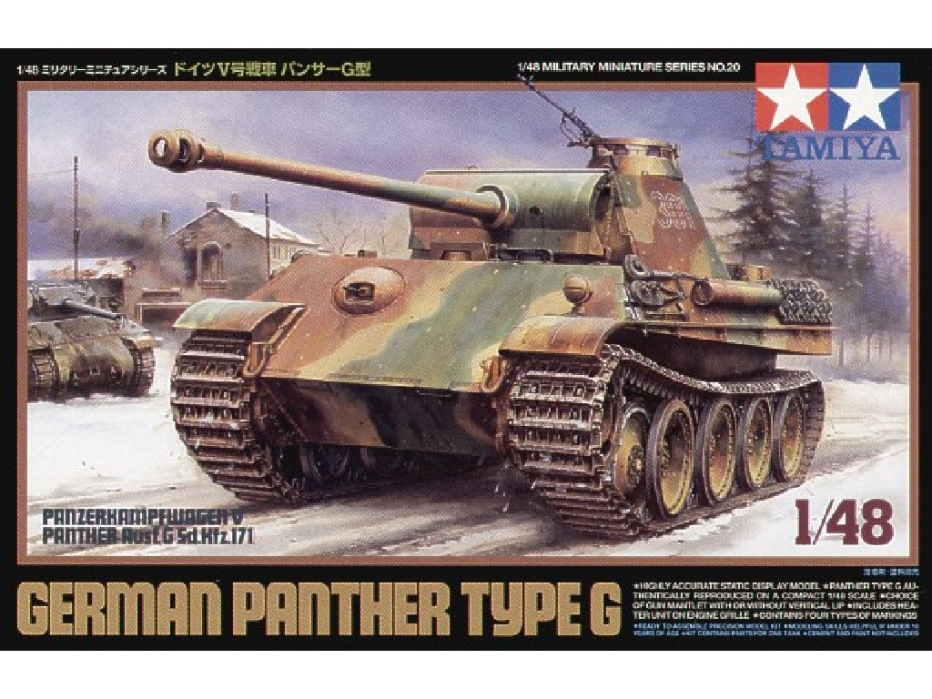 Panther Ausf.G 1/48