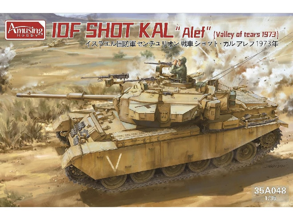 1/35 IDF Shot Kal Alef Valley of Tears 1973 - Amusing Hobby