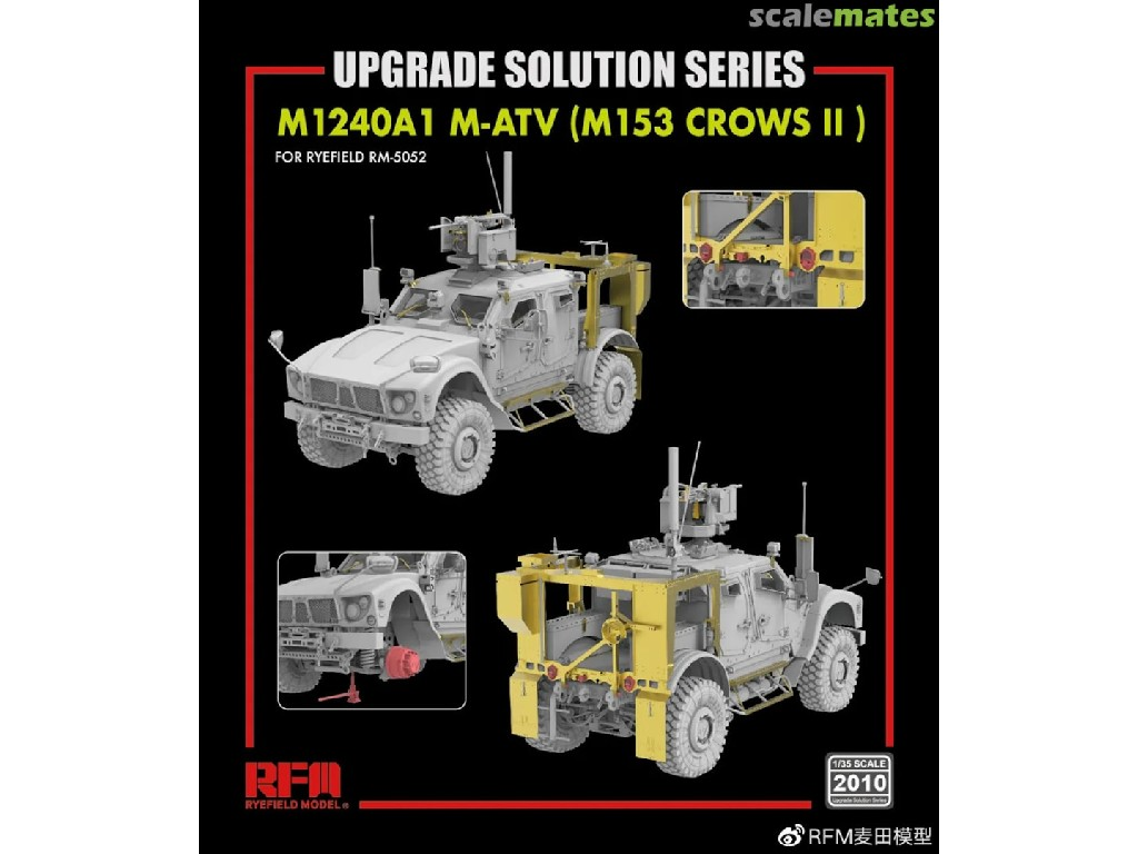 Ryefield Model - 2010 - Upgrade set for 5052 M1240A1 M-ATV (M153 CROWS II ) - 1:35