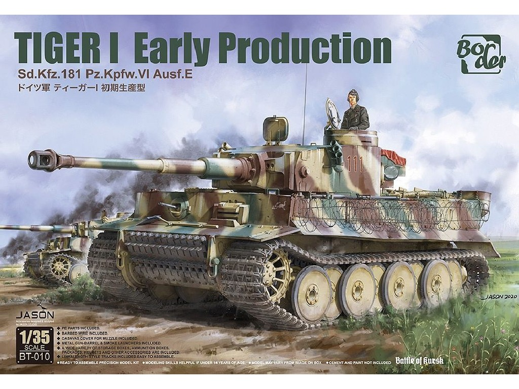 1/35 Tiger I Early Production Sd.Kfz.181 Pz.Kpfw.VI Ausf.E