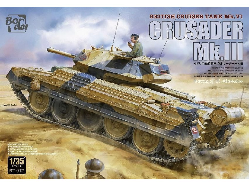 1/35 British cruiser tank, Crusader MK.III - Border Model