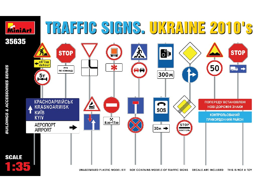1/35 Traffic Signs. Ukraine 2010s - Miniart