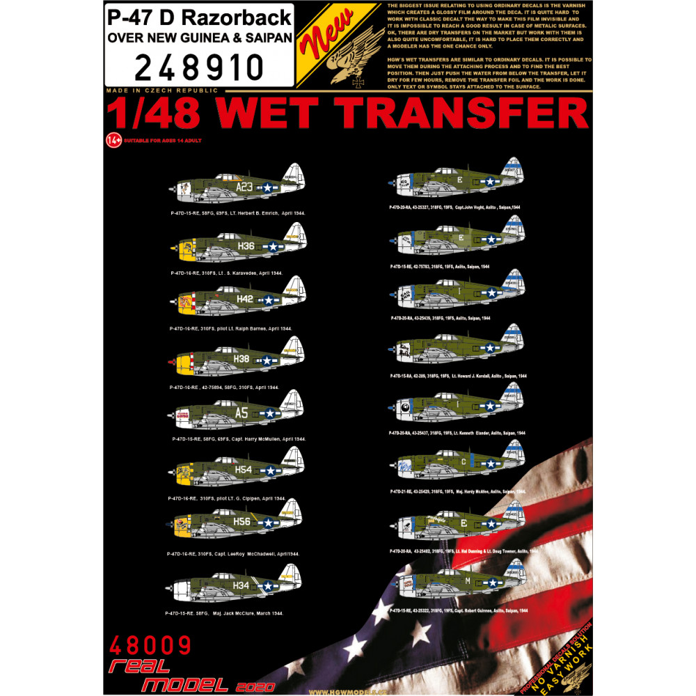 1/48 U.S. NATIONAL INSIGNIA 1943-1944 - Wet Transfers