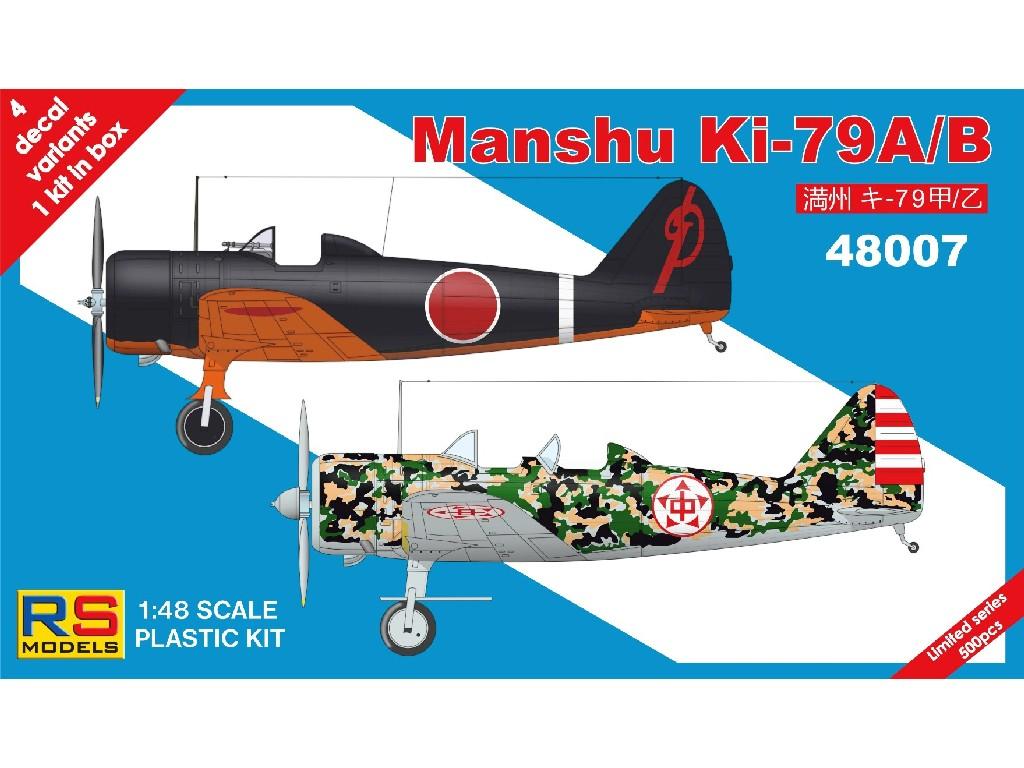 1/48 Manshu Ki-79 A/B