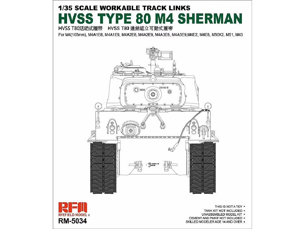 1/35 Workable track links for Hvss t80-track for M4 Sherman - RFM