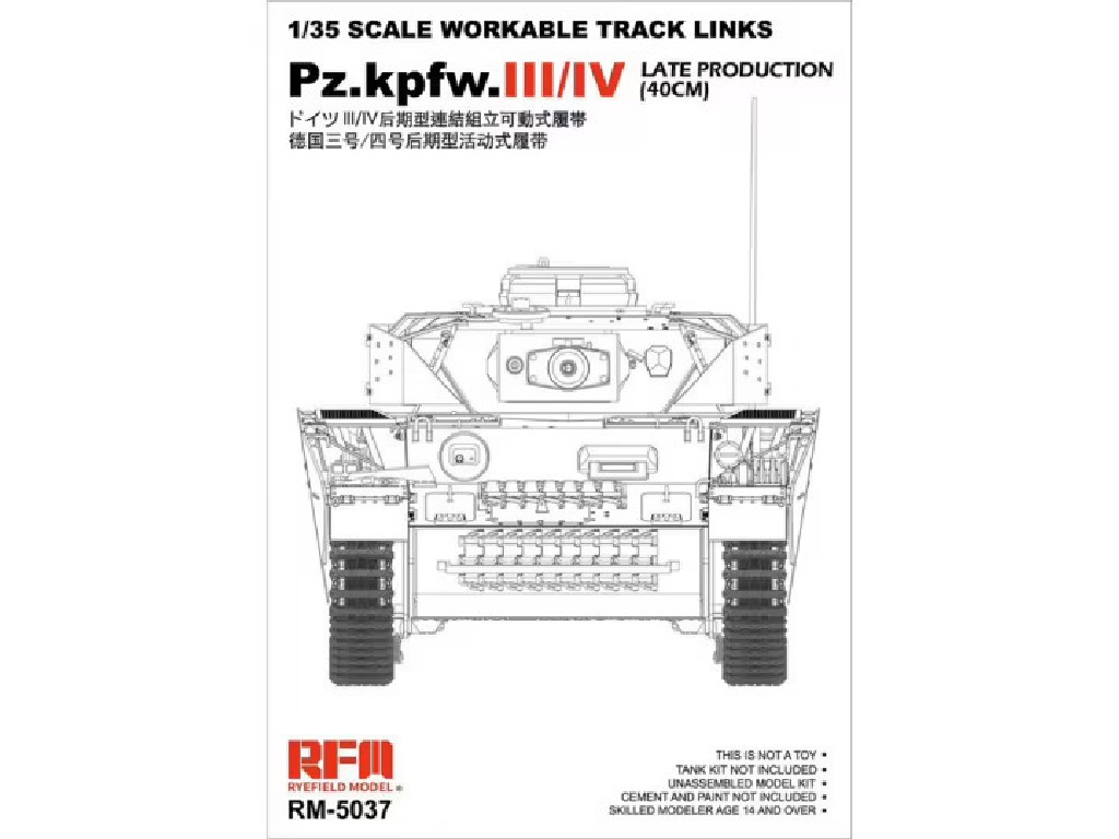 1/35 Workable track links for Pz.III/IV.late production (40cm) - RFM