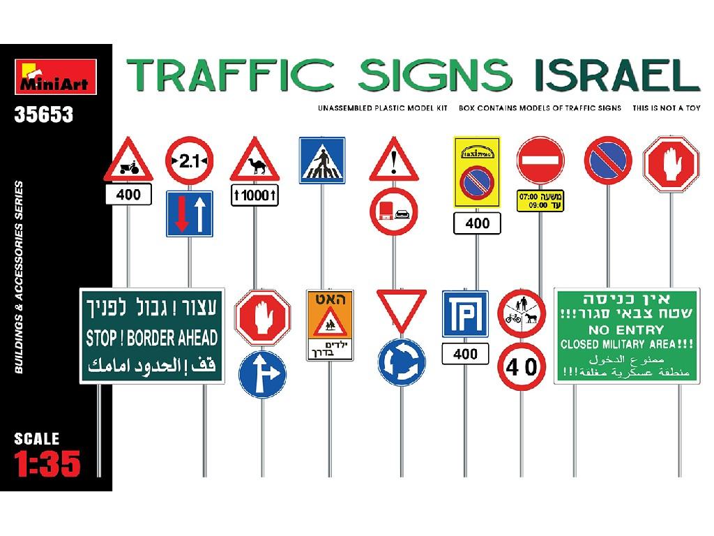 1/35 Traffic Signs. Israel - Miniart