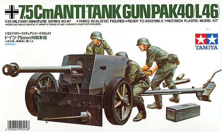 German 75mm Anti-tank Gun PAK40/L46) - Tamiya