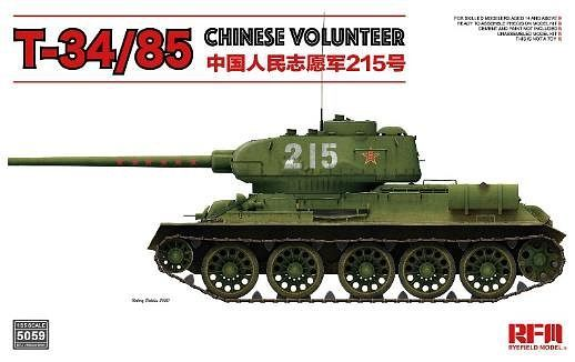 1/35 T-34/85 No.183 Factory Chinese Volunteer - RFM