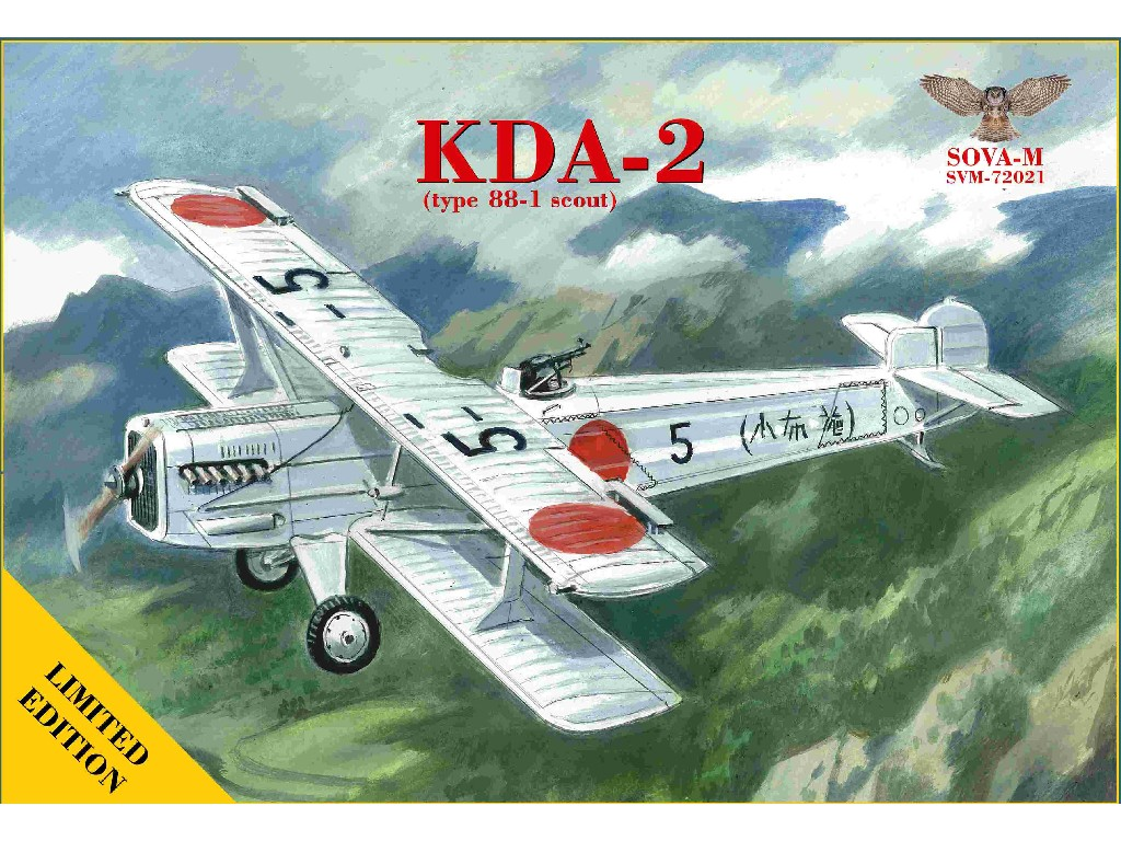 1/72 KDA-2 type 88-1 scout