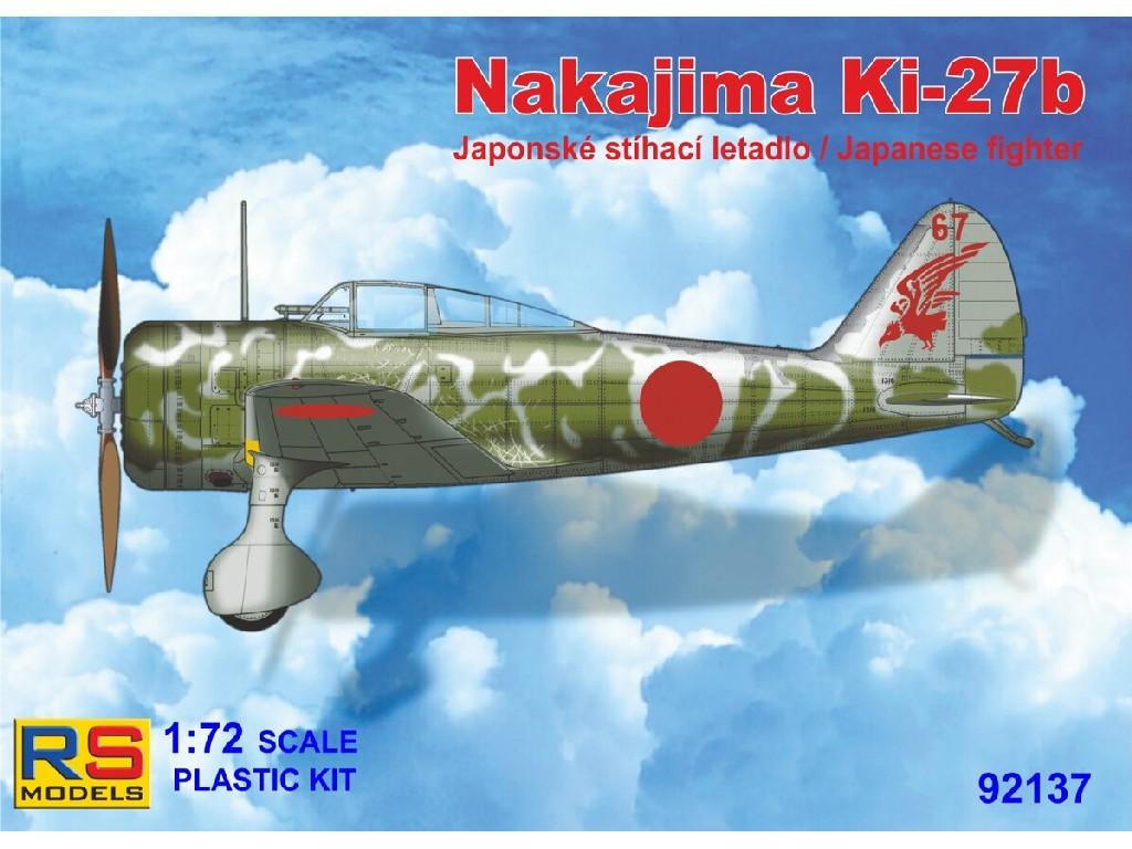 1/72 Ki-27 IJA 3 decal v. for Japan