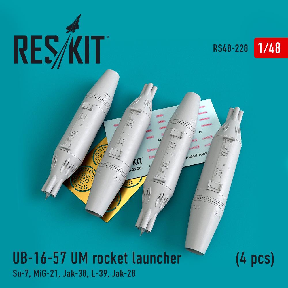 1/48 UB-16-57 UM rocket launcher (4 pcs) Su-7, Mig-21, Jak-38, L-39, Jak-28