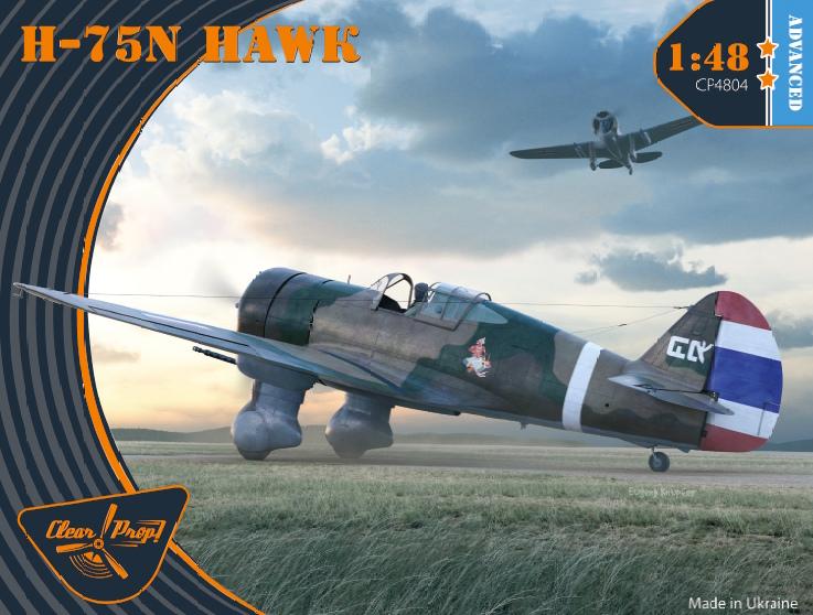 1/48 H-75N Hawk - Advancet kit - Clear Prop