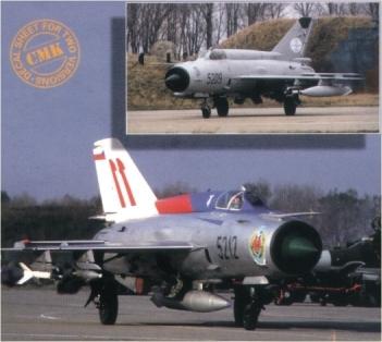 1/48 MiG-21 PF/MF - detail set for ACA
