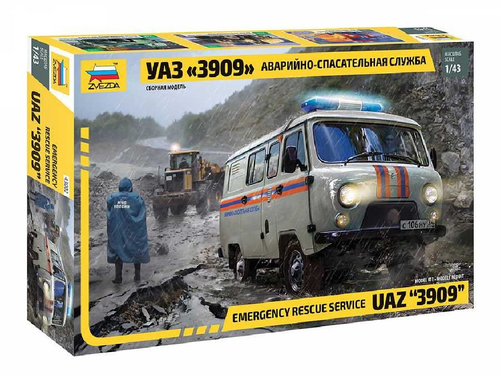 1/43 Plastikový model - auto 43002 – Emergency Service UAZ 3909