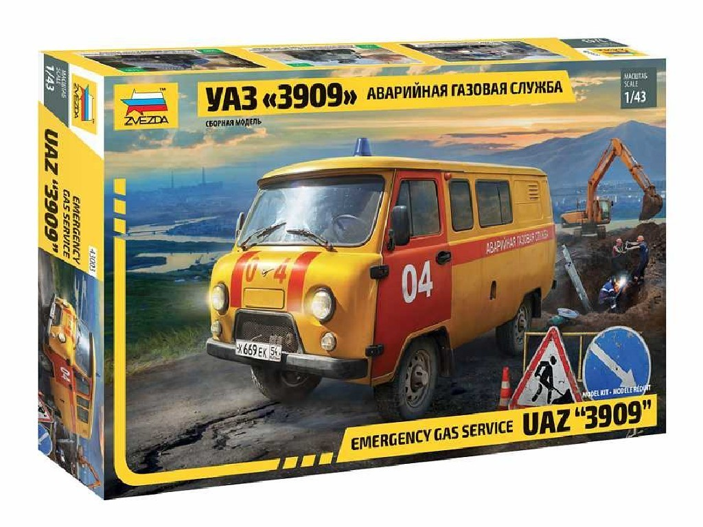 1/43 Model Kit auto 43003 – Emergency gas service UAZ and 3909and