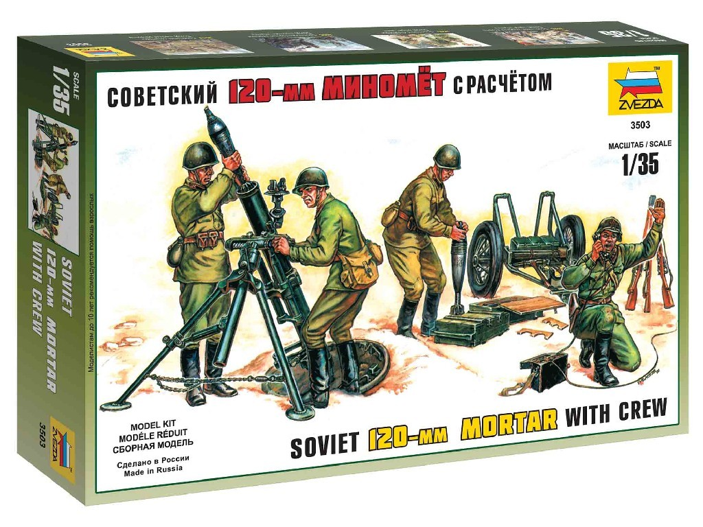 AKCE Zvezda - 3503 - Soviet 120mm Mortar with crew (re-release) 1:35