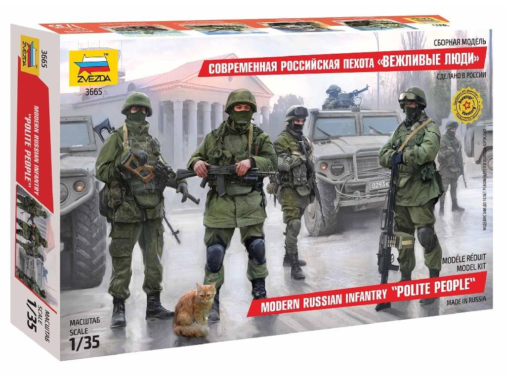 1/35 Plastikový model - figurky 3665 - Modern Russian Infantry