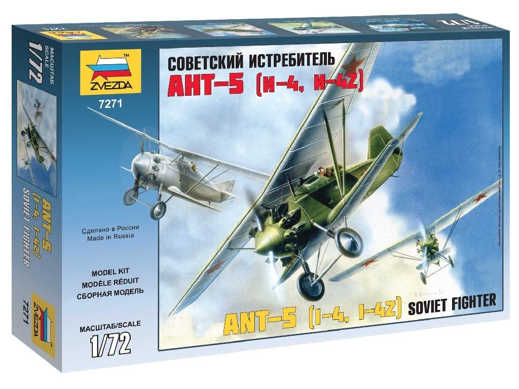 1/72 Plastikový model - lietadlo 7271 - ANT-5