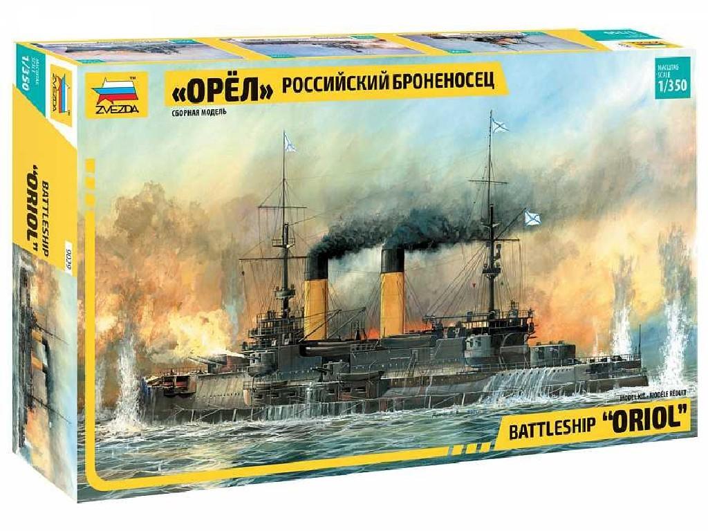 1/350 Plastikový model - loď 9029 - Battleship Oriol (RR)