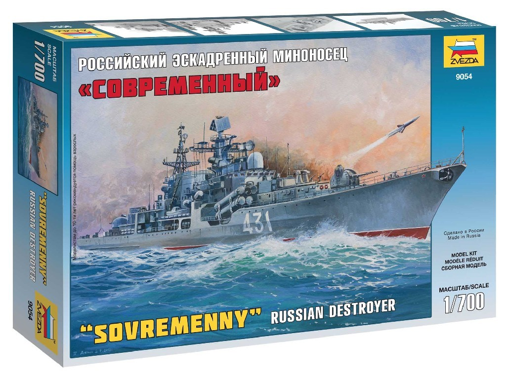 1/700 Plastikový model - loď 9054 - Russian Destroyer Sovremenny