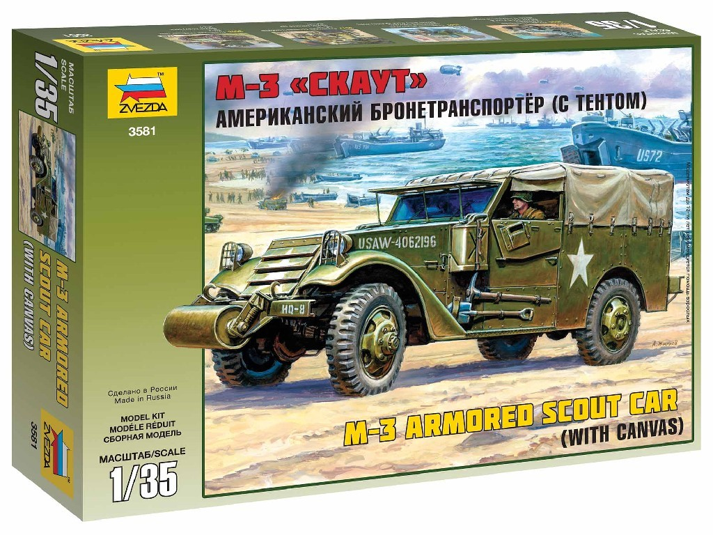 1/35 Plastikový model - military 3581 - M-3 Armored Scout Car with Canvas