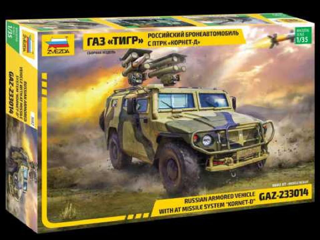 1/35 Plastikový model - military 3682 - GAZ with AT missile system Kornet D