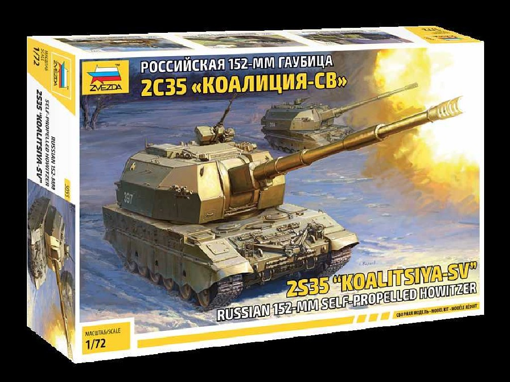 Model Kit tank 5055 - 2S35 Koalitsya-SV Self Propelled Howitzer (1:72)