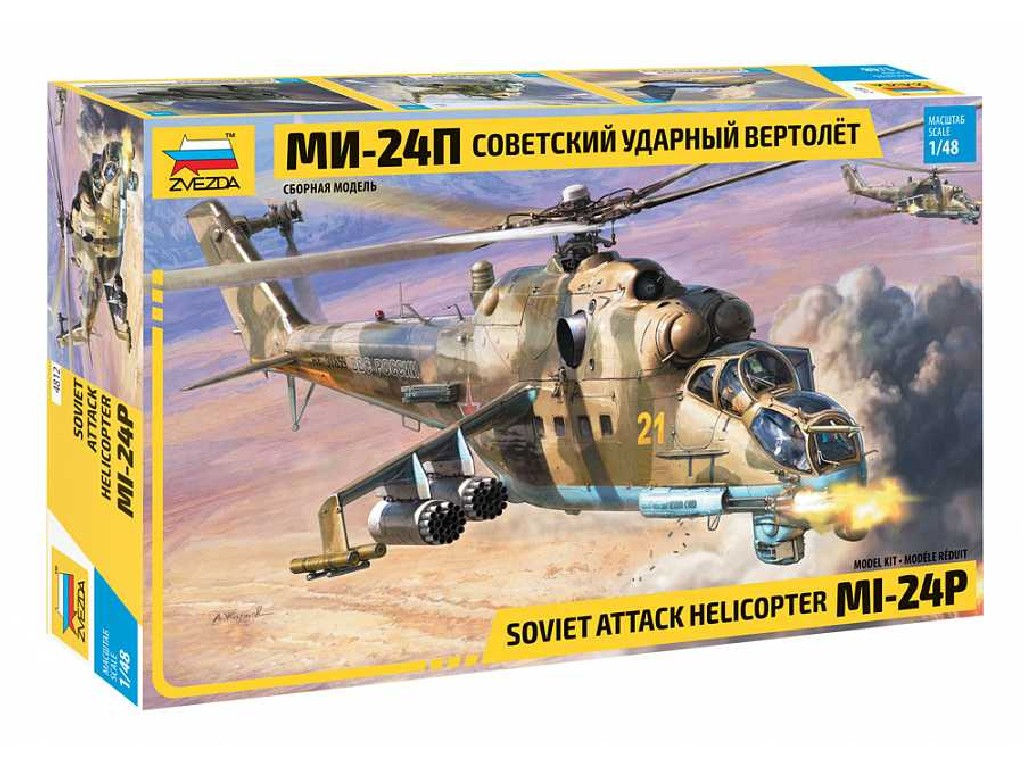 Model Kit vrtulník 4812 - MIL Mi-24P Russ.Attack Helicopter (1:48)