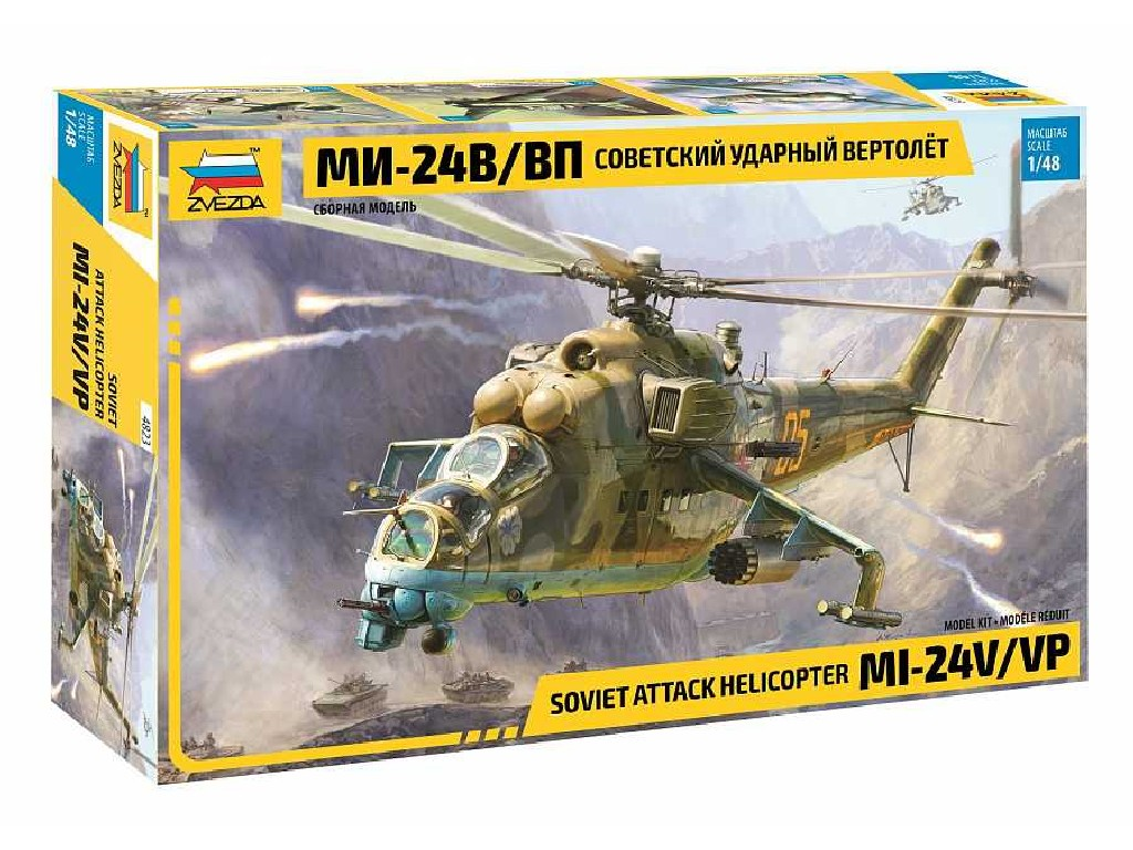 1/48 Model Kit vrtulník 4823 - MIL-Mi 24 V/VP (1:48)