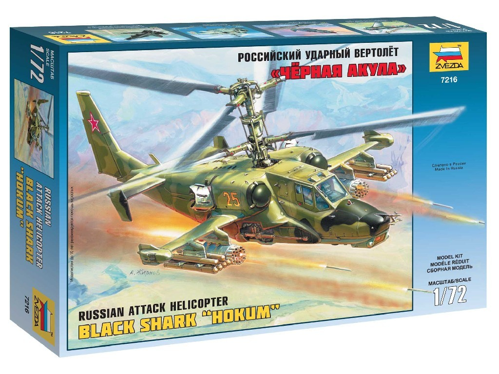 1/72 Plastikový model - vrtuľník 7216 - Russian Attack Helicopter Hokum (re-release)