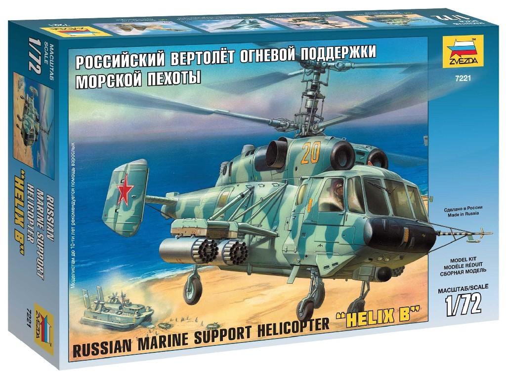 1/72 Plastikový model - vrtuľník 7221 - KA-29 Helicopter