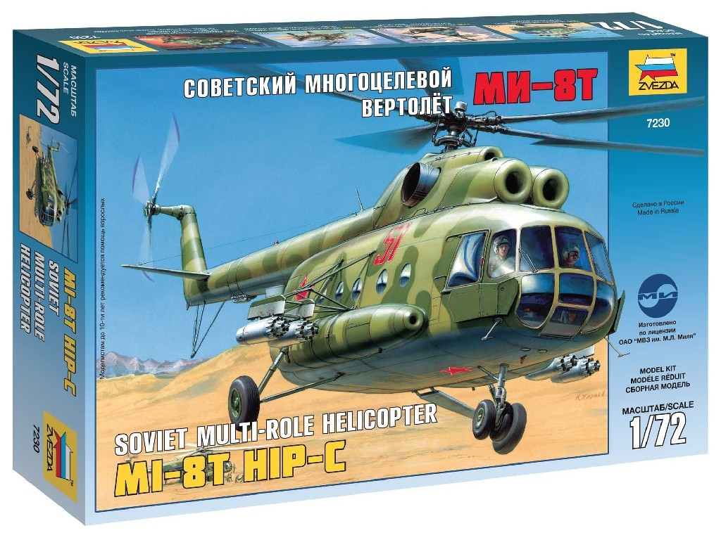 1/72 Plastikový model - vrtuľník 7230 - MIL MI-8T Soviet Helicopter