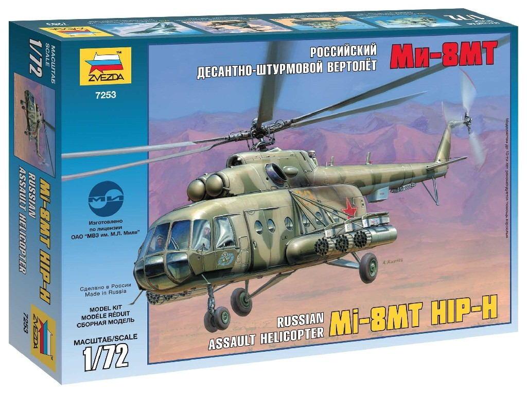 1/72 Plastikový model - vrtuľník 7253 - MIL MI-17 Soviet Helicopter