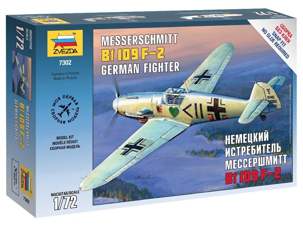 1/72 Snap Kit letadlo 7302 - Messerschmitt B-109 F2