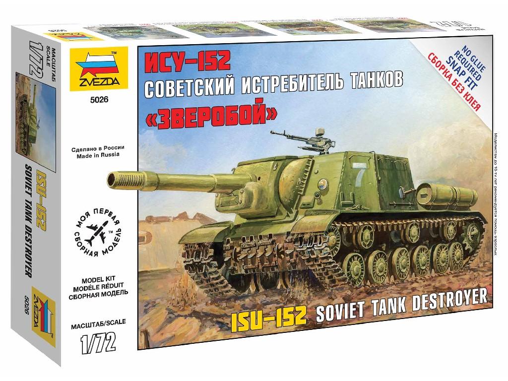 1/72 Snap Kit military 5026 - Self Propelled Gun ISU-152