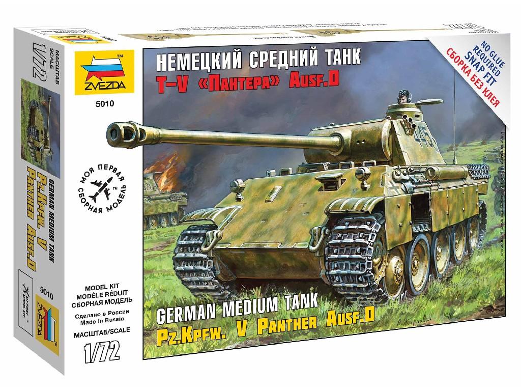 1/72 Snap Kit tank 5010 - Panzerkampfw.V Panther Ausf.D
