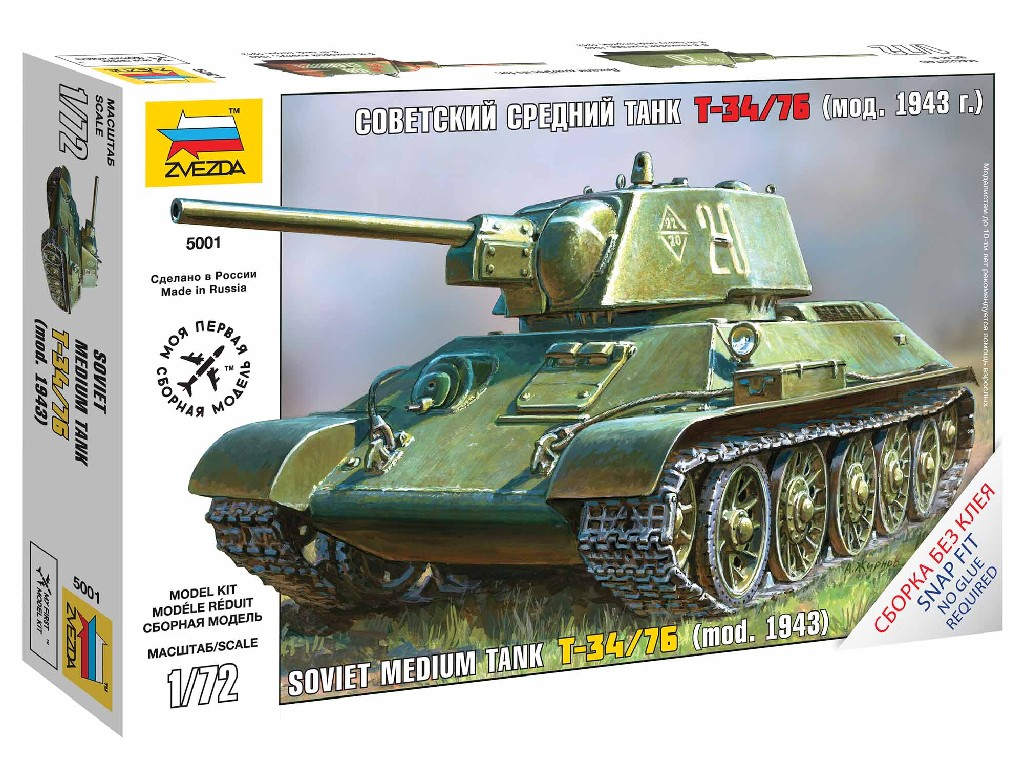 1/100 Wargames (WWII) military 6149 - Soviet Armored Car BA-10