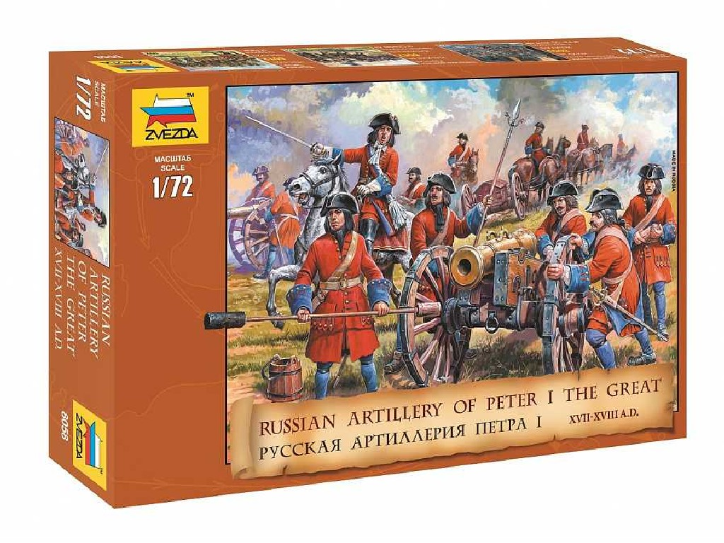 1/72 Plastikový model - Wargames (AoB) figurky 8058 - Russ. Artillery Peter the Great