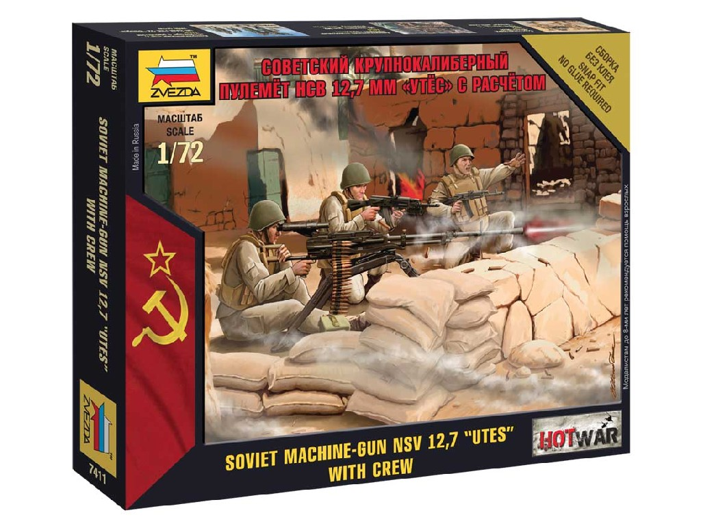 1/72 Wargames (HW) figurky 7411 - Soviet Machine gun and Utesand