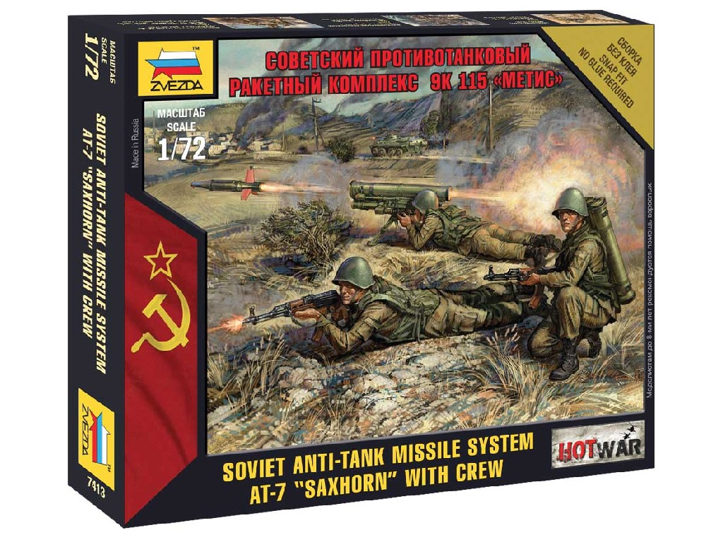 1/72 Wargames (HW) figurky 7413 - Soviet Anti-Tank Missile System AT-7 and Saxhornand