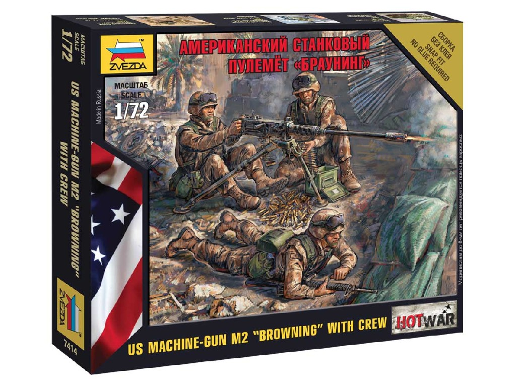 1/72 Wargames (HW) figurky 7414 - American Machine gun and Browningand