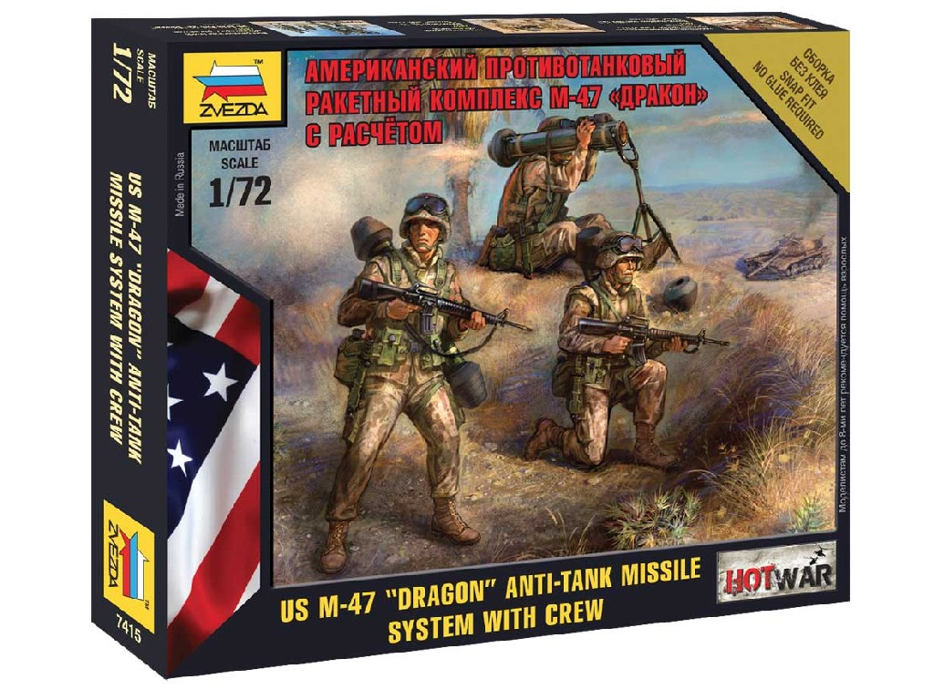 1/72 Wargames (HW) figurky 7415 - American and Dragonand