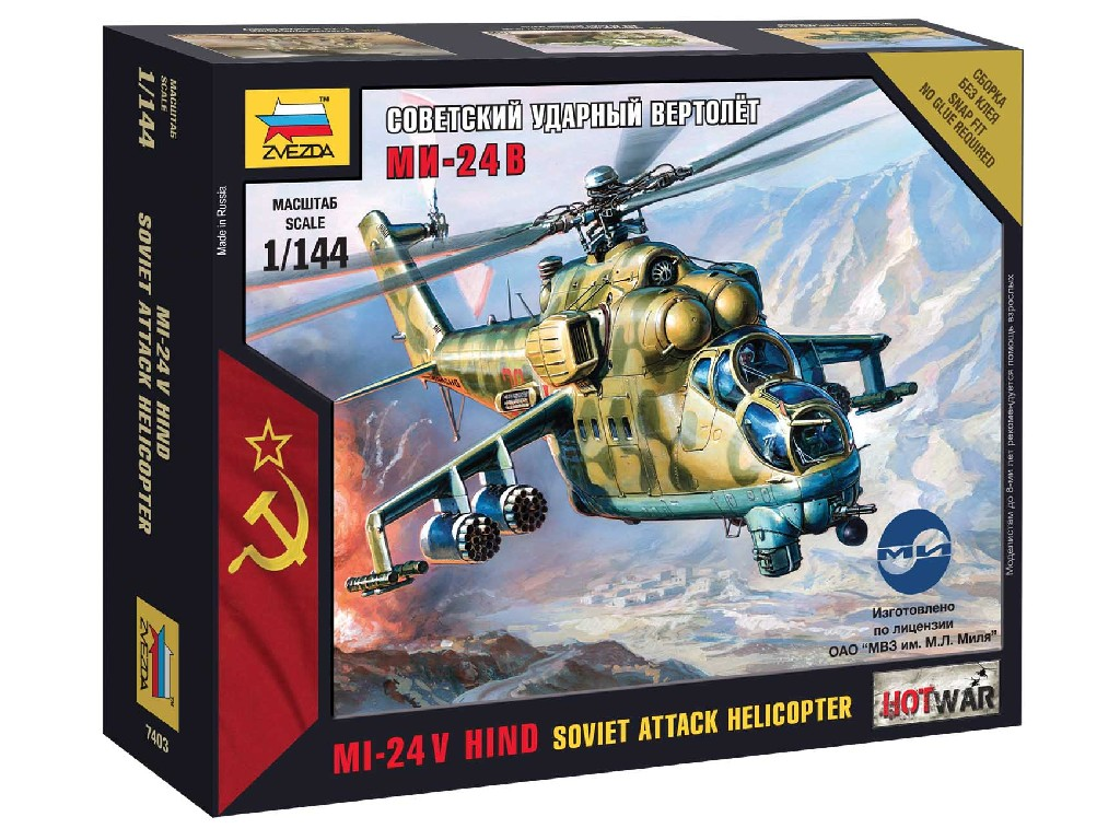 1/144 Wargames (HW) vrtulník 7403 - Mil-24 VP