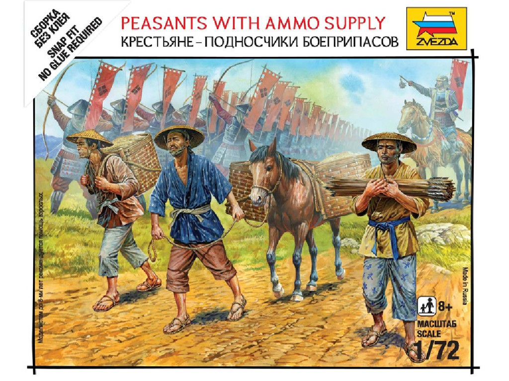 1/72 Wargames (SB) figurky 6415 - Peasants with Ammo Supply