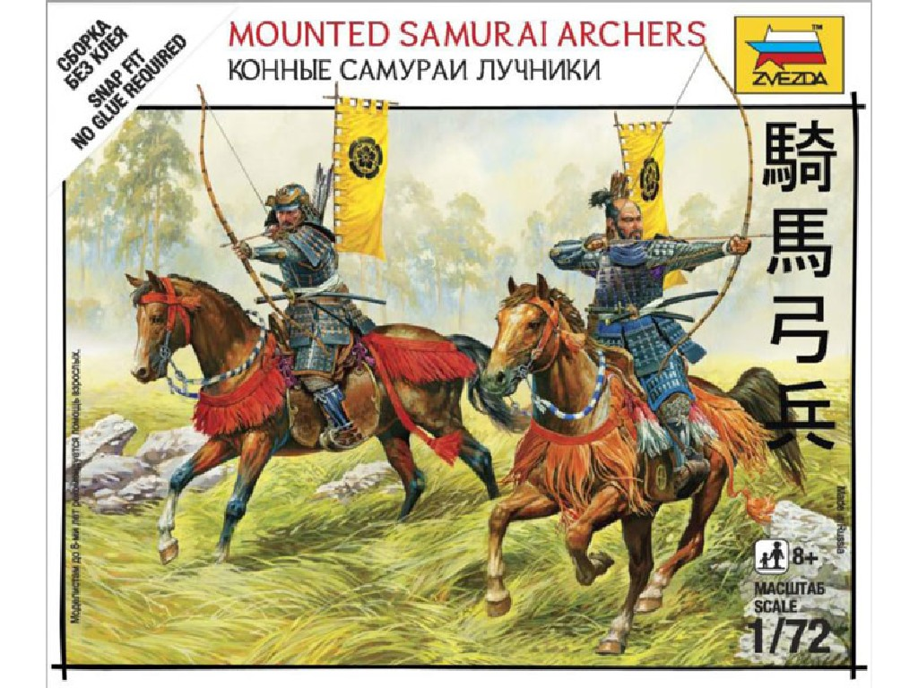 1/72 Wargames (SB) figurky 6416 - Mounted Samurai Archers